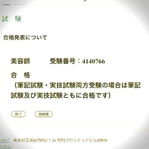 {8FB024A8-F3E8-4C8B-8A77-D963E7C5EE5F:01}