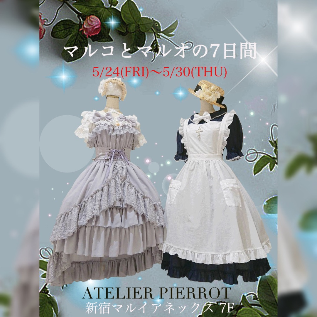 c860ad3b9923d shinjukushop of ATELIER PIERROT ゴスロリファッション